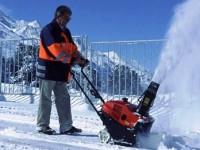 Снегоуборщик для дачи